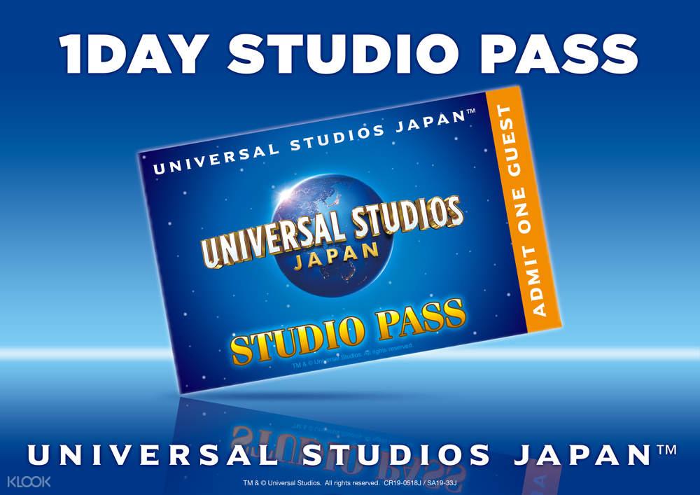 USJ 1 day ticket